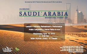 International Students Day - Celebrating Saudi Arabia